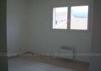 Location Maison 4 pièces 81m² Argelès-sur-Mer (66700)