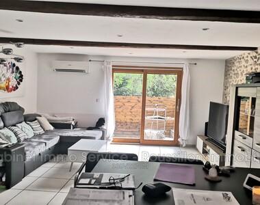 Vente Maison 3 pièces 60m² Saint-André - photo