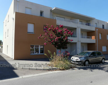 Sale Business 73m² Elne (66200) - photo
