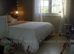 Sale House 4 rooms 102m² Maureillas-las-Illas - Photo 15