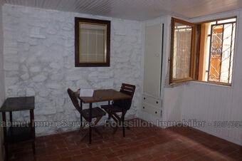Vente Appartement 1 pièce 18m² Le Boulou (66160) - photo