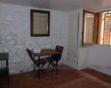 Sale Apartment 1 room 18m² Le Boulou (66160) - photo
