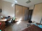 Sale House 5 rooms 130m² Saint-André - Photo 8
