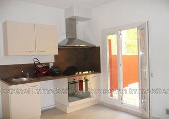 Vente Appartement 2 pièces 40m² Perpignan - Photo 1