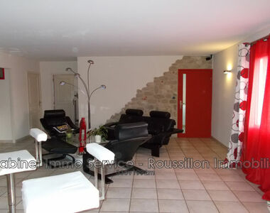 Sale House 4 rooms 106m² Argelès-sur-Mer (66700) - photo