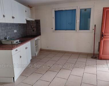 Renting Apartment 2 rooms 29m² Le Perthus (66480) - photo