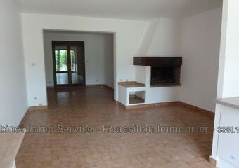 Renting House 5 rooms 94m² Montesquieu-des-Albères (66740) - Photo 1