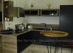 Sale House 4 rooms 120m² Maureillas-las-Illas - Photo 11