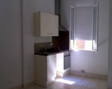 Sale Apartment 1 room 23m² Perpignan (66000) - photo