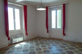 Vente Maison 5 pièces 80m² Saint-André (66690) - photo