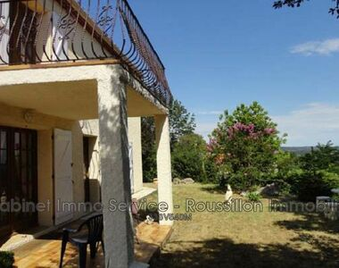 Sale House 5 rooms 120m² Céret (66400) - photo