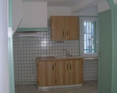 Renting Apartment 2 rooms 35m² Le Boulou (66160) - photo