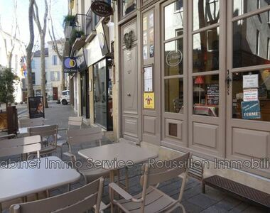 Sale Business 60m² Céret (66400) - photo