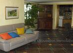 Vente Maison 4 pièces 132m² Maureillas-las-Illas - Photo 2