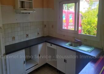 Renting Apartment 3 rooms 74m² Céret (66400) - Photo 1