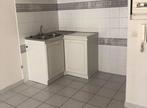 Renting Apartment 3 rooms 58m² Saint-Génis-des-Fontaines (66740) - Photo 1