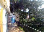 Vente Maison 5 pièces 200m² Saint-Génis-des-Fontaines - Photo 5
