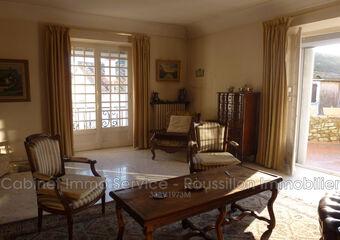 Vente Maison 9 pièces 181m² Le Perthus - photo