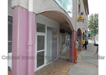 Vente Bureaux 55m² Reynès - photo