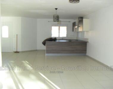 Location Maison 4 pièces 80m² Saint-Jean-Pla-de-Corts (66490) - photo