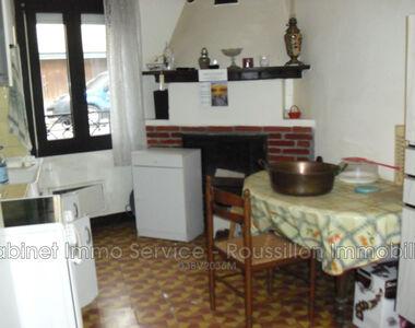 Vente Maison 7 pièces 124m² Maureillas-las-Illas - photo