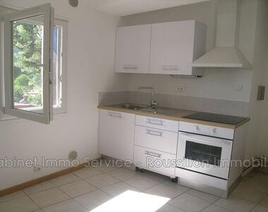 Renting Apartment 2 rooms 44m² Le Boulou (66160) - photo
