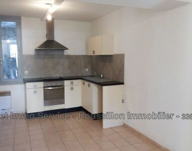 Sale House 3 rooms 70m² Saint-Génis-des-Fontaines (66740) - photo
