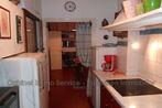 Vente Appartement 2 pièces 55m² Port-Vendres (66660) - Photo 6