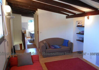 Vente Appartement 1 pièce 35m² Maureillas-las-Illas (66480) - photo