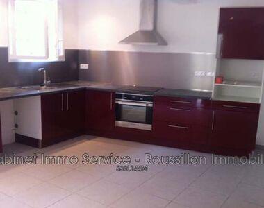 Renting House 3 rooms 75m² Saint-Jean-Pla-de-Corts (66490) - photo
