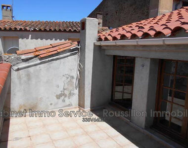Sale House 3 rooms 58m² Oms - photo