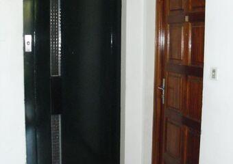 Vente Appartement 2 pièces 40m² Céret