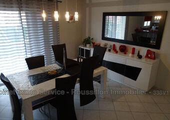 Vente Maison 4 pièces 100m² Villemolaque (66300) - photo