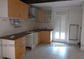 Sale House 3 rooms 58m² Saint-André (66690) - photo