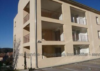 Vente Appartement 3 pièces 120m² Céret (66400) - photo
