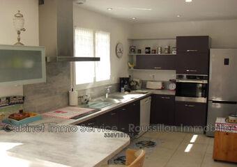 Vente Maison 3 pièces 78m² Saint-Jean-Pla-de-Corts - photo