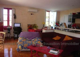 Vente Appartement 3 pièces 74m² Le Perthus - Photo 1