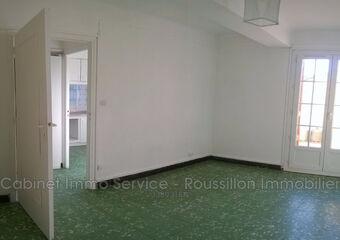 Vente Appartement 2 pièces Céret - Photo 1