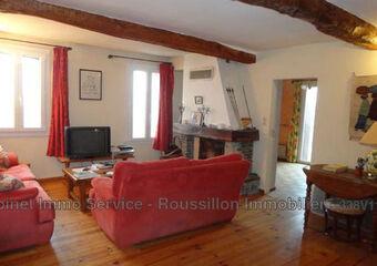 Vente Maison 5 pièces 167m² Taulis (66110) - photo