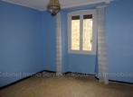 Sale House 4 rooms 74m² Tresserre - Photo 11