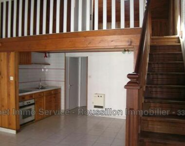 Renting Apartment 1 room 30m² Céret (66400) - photo