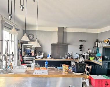 Vente Maison 9 pièces 200m² Saint-André - photo