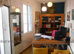 Sale Office 64m² Perpignan (66000) - Photo 7