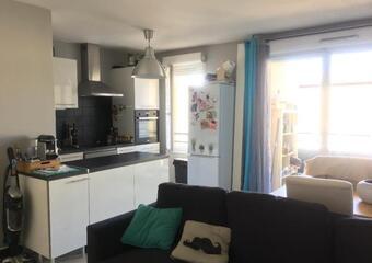 Location Appartement 2 pièces 41m² Vaulx-en-Velin (69120) - photo