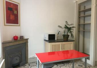 Location Appartement 1 pièce 29m² Villeurbanne (69100) - photo