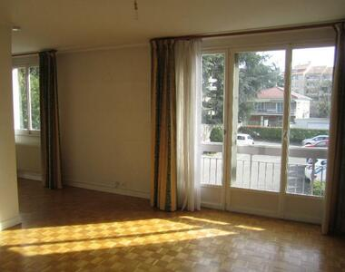 Location Appartement 3 pièces 72m² Bron (69500) - photo