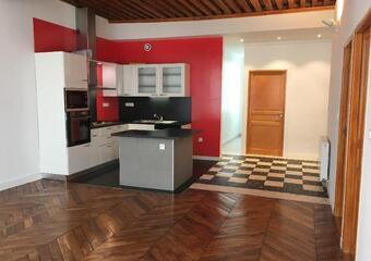 Location Appartement 3 pièces 75m² Lyon 06 (69006) - photo