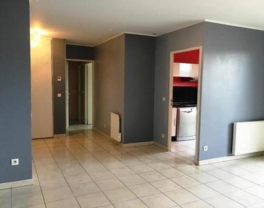 Location Appartement 3 pièces 59m² Vaulx-en-Velin (69120) - photo
