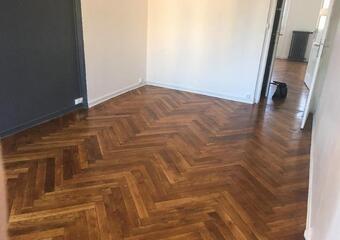 Location Appartement 2 pièces 53m² Lyon 06 (69006)