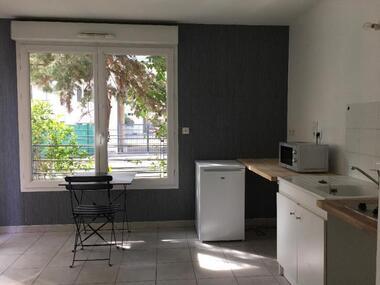 Location Appartement 1 pièce 25m² Lyon 08 (69008) - photo